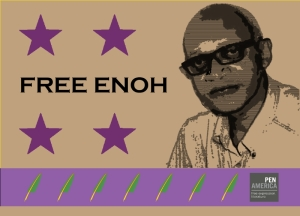 Free Enoh Colour - Pull Up