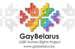 GayBelarus_Logo