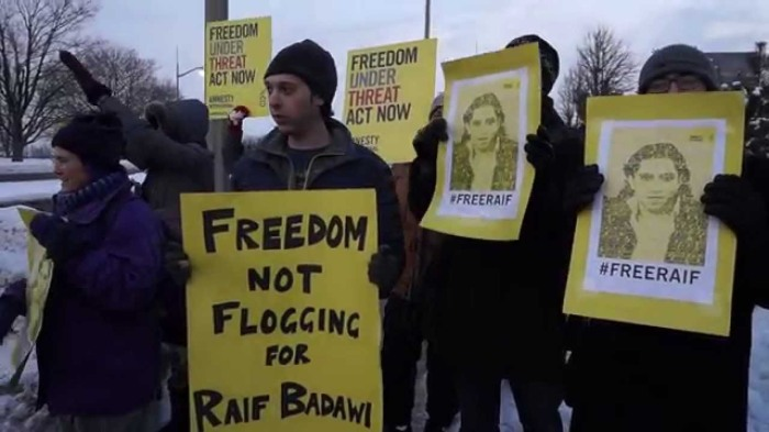 raif protest