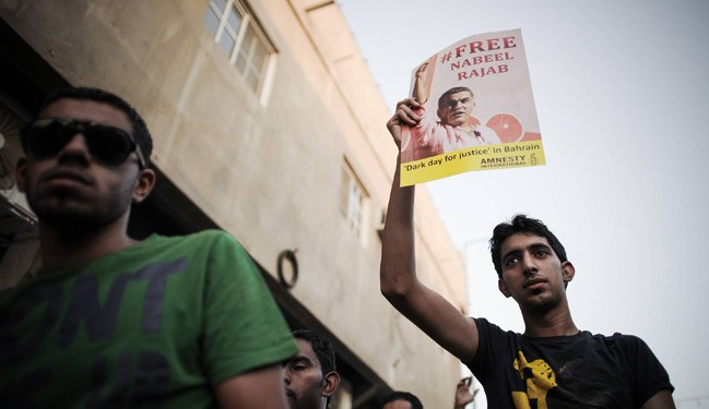Bahrain Famous Activist to Stand Trial Again